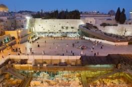 الأردن يدين قرار الاحتلال بناء مصعد يربط أجزاء من البلدة القديمة في القدس بحائط البراق