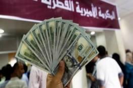 غزة: وزارة الاتصالات تُصدر تنويهًا مهمًا للمستفيدين من المنحة القطرية 100$ (رابط الفحص)