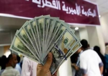 تنمية غزة توضح حقيقة الانباء حول تحديد موعد صرف المنحة القطرية