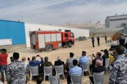 الدفاع المدني ينفذ مناورة تدريبية بمناسبة اليوم العالمي للحد من الكوارث