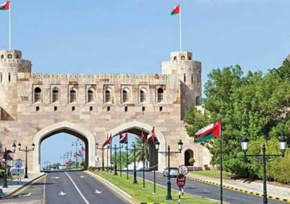 معاريف: عمان والسودان لا تتعجلان لاقامة علاقات ديبلوماسية مع اسرائيل