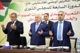 """""""ثوري فتح"""" يوجه رسالة للمجتمع الدولي تتعلق بأسيرين فلسطينيين"""