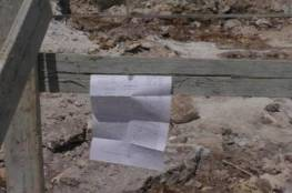نابلس: إخطارات بوقف بناء وهدم 13 منزلاً في قبلان