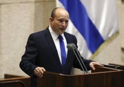 الكنيست يمنح الثقة للحكومة الإسرائيلية الجديدة برئاسة بينت