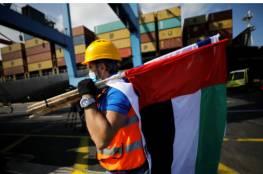 الإمارات تشارك في خصخصة ميناء حيفا بإسرائيل