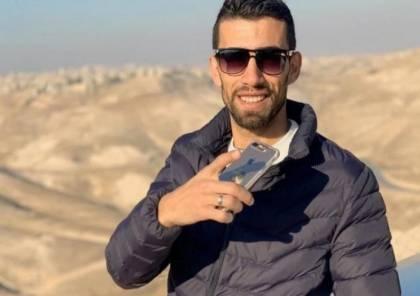 """هآرتس : تقرير التحقيق بمقتل """"عريقات"""" يفترض أن يقلق كل إسرائيلي"""