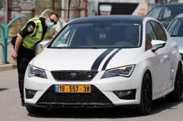 الشرطة الإسرائيلية تستغل أنظمة  كورونا لتحرير الغرامات المالية في البلدات العربية