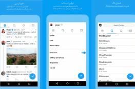 5 تطبيقات Lite لتوفير الذاكرة والإنترنت