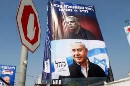 """إسرائيل في الجولة الرابعة.. أمام كاذبين محظوظين وكتلة مناوئة مترنحة و""""بطل مأساوي"""""""