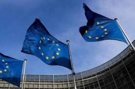 """الاتحاد الأوروبي: ندعم الوجود الفلسطني بمناطق """"ج"""" ونساهم في تطوير التعليم والصحة والزراعة"""