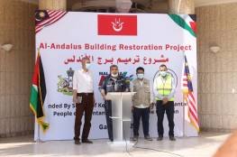 """""""الأشغال"""" تطلق مشروع ترميم برج الأندلس في غزة"""