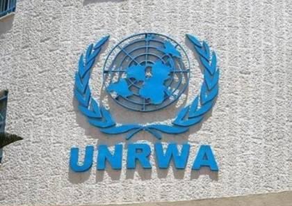 """بعد تحريض إسرائيلي..""""أونروا"""" تفند مزاعم منظمة دولية عن موظفيها"""