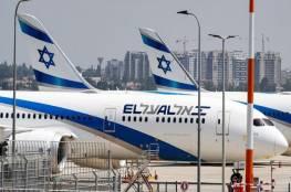 يديعوت : طائرة إسرائيلية حلَّقت فوق مكة المكرمة