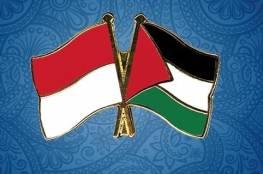 فلسطين توقع مذكرة تفاهم مع اندونيسيا