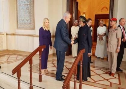 قناة عبرية تكشف: هكذا أقنع الموساد سلطنة عمان بضرورة استقبال زوجة نتنياهو