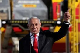 """""""إنهم بشر!"""".. هآرتس: ما الذي تخشاه إسرائيل من مسلسل التطبيع العربي؟"""