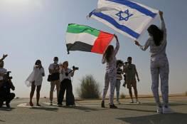 لهذا السبب.. إسرائيل تحذر رعاياها من السفر للإمارات والبحرين