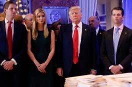 """ترامب يطالب الجمهوريون ب""""النضال والتصعيد من أجل الرئاسة """""""