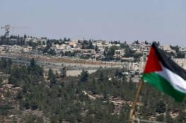"""""""الجدار والاستيطان"""" تنتزع قرارا بإيقاف العمل بأراض استولى عليها الاحتلال بالعبيدية"""