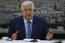 الرئاسة الفلسطينية: نحذر اسرائيل والإدارة الأميركية من تجاوز الخطوط الحمراء