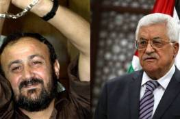 صورة: محافظ سلفيت يكشف تفاصيل ما جرى داخل أروقة حركة فتح في الأيام الاخيرة..!