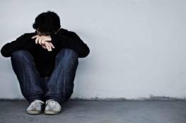 العلماء يحددون الجين المسبب للاكتئاب والإدمان
