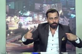 شاهد: إيقاف برنامج لمذيع أردني انتقد لباس الفتيات بالصيف