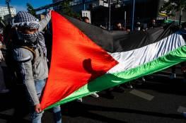الباكستان تعلن الجمعة يوماً للتضامن مع الشعب الفلسطيني