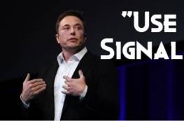 """أغنى رجل في العالم ينصح باستخدام تطبيق """"سيغنال"""" للدردشة لهذه الأسباب"""