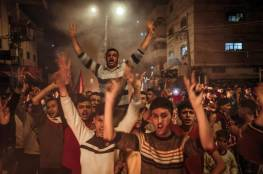 لليوم الثاني.. مسيرات عفوية بغزة تضامنًا مع المقدسيين