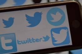 تويتر تعيد كتابة القواعد المطبقة على جميع مستخدميها تقريباً