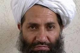"""""""طالبان"""" تكشف مكان وجود زعيمها وسبب عدم ظهوره علنا"""