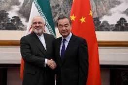 إيران والصين توقعان وثيقة للتعاون الاستراتيجي الشامل مدتها 25 عاما