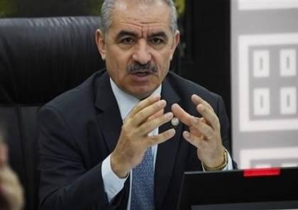 رئيس الوزراء: الإمارات لم تنسق معنا بشأن طائرة المساعدات..