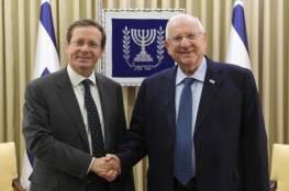 تفاصيل لقاء ريفلين والرئيس الاسرائيلي الجديد هرتسوغ