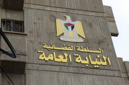 النيابة تثمن دور الجهات الحكومية في ضبط ومتابعة الميدان