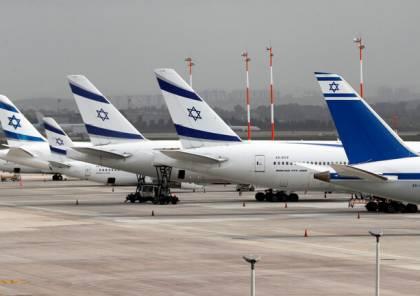 """نتنياهو مثلهم .. إسرائيل تصدر تعليمات بسبب """"التصرفات المشينة"""" للاسرائيليين في الإمارات"""
