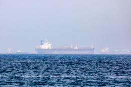 """تقرير: بريطانيا تخطط لعملية """"قتل أو أسر"""" ضد إيران ردا على استهداف ناقلة نفط بخليج عمان"""