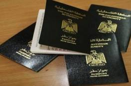 الأوقاف والداخلية تبحثان تنظيم إصدار جوازات سفر حجاج ومعتمري فلسطين