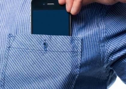 هل وضع الجوال في جيب القميص يؤذي القلب ؟
