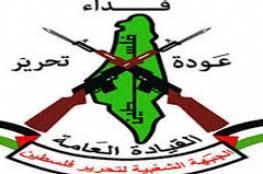"""بدعوة من القيادة المصرية.. """"القيادة العامة"""" تنضم لحوارات القاهرة"""