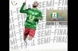 مشاهدة مباراة الوحدات والفيصلي بث مباشر في درع الاتحاد الأردني 2021