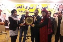 """""""فتح"""" على الساحة المصرية تنظم أمسية ثقافية دعماً للأسرى"""