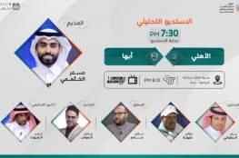 ملخص أهداف مباراة الأهلي وأبها في الدوري السعودي 2021