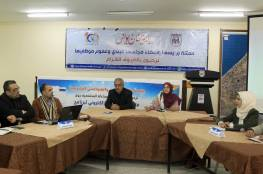 تنظيم جلسة استماع حول فعالية التطبيق الإلكتروني لبرنامج مدينتي خان يونس