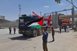 أشغال غزة تشكر مصر على الدعم والمساعدة في إعادة الإعمار