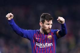 مشاهدة مباراة برشلونة وغرناطة بث مباشر اليوم