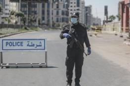 الشرطة بغزة تغلق 44 منشأة تجارية وتوقف 179 مواطن