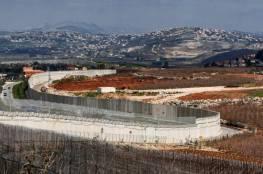 الجيش اللبناني يتسلم مواطناً تسلل إلى إسرائيل