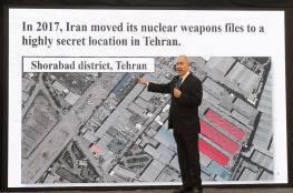 روحاني: إسرائيل حصلت على أسرارنا النووية وسلمتها لترامب